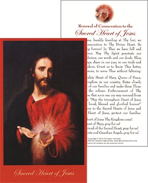 Enthronement of the Sacred Heart of Jesus Prayer Card